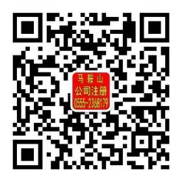 郑蒲港新区企业企业注册,土地资产评估