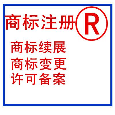 当涂县公司专利注册代办,资质认证代办